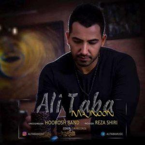 دانلود آهنگ جدید علی طبا به نام مجنون