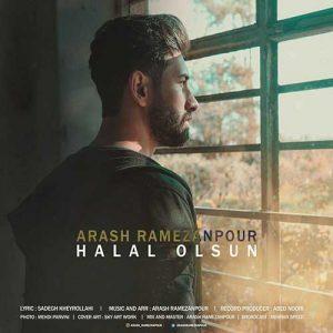 دانلود آهنگ آرش رمضانپور به نام حلال اولسون
