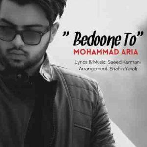 دانلود آهنگ محمد آریا به نام بدون تو