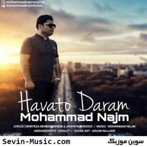دانلود آهنگ هواتو دارم محمد نجم