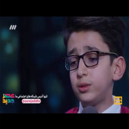 دانلود آهنگ پارسا خائف خواننده اردبیلی در عصر جدید