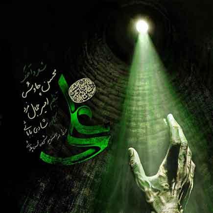 دانلود آهنگ جدید محسن چاوشی به نام علی